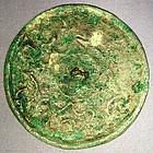 Antique Chinese Warring States Bronze Mirror, 475-221 B