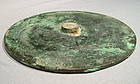 Antique Chinese Yuan Dynasty Bronze Mirror, 1227-1368 A