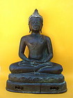 Bronze Antique Buddha South east asian c.1880