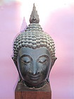 Bronze Head of Buddha Thailand Sukhotai large