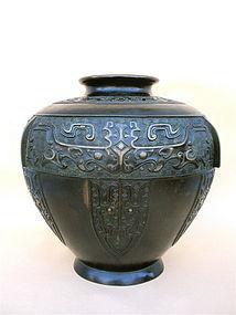 Japanese Bronze Archaic Vase Meiji era Signed