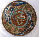 Japanese Cloisonné charger Dragons Phoenix Bird