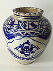 Persian Mamluk empire spice jar 16th century Islamic