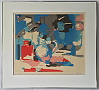 Modernist Abstract by Roland Bierge French Silkscreen