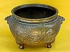 Chinese Bronze Censer Planter Dragon Motif