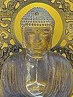 Japanese Bronze Buddha Artist Signed
