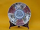 Japanese Imari low bowl Meiji period exqusite