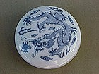 Chinese export porcelain dragon box 19th century