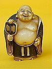 Japanese Ivory Netsuke Hotei Buddha artist signed