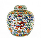 Early 20C Chinese Wucai Dragon Cover Jar Vase