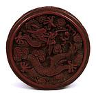 Early 20C Chinese Cinnabar Dragon Box