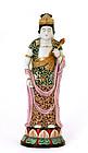 Japanese Kutani Kwan Yin Kannon Buddha Figurine
