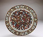 19C Chinese Rose Medallion 100Butefly Charger