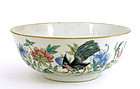 Early 20C Chinese Famille Rose Bowl Peacock Bird