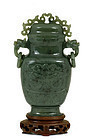 Chinese Spinach Jade Vase Beast Ear
