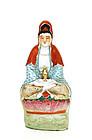 Chinese Famille Rose Quan Yin Buddha Figure