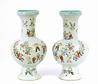 2 Early 20C Chinese Famille Rose 100 Kid Vase