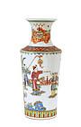 Chinese famille Rose Porcelain Vase Figurine Mk