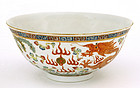 Late 19C Chinese Famille Rose Dragon Bowl Mk