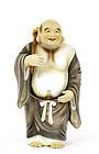 Old Japanese Toshikane Hotei Figurine Sg