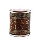 Early 19C Chinese Bronze Silver Inlay Opium Pill Box
