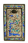 19C Chinese Silver Enamel Plaque