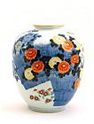 Old Japanese Fukagawa Flower Vase Jar Mk