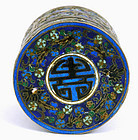 Old Chinese Silver Enamel Box