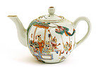 Chinese Famille Rose Teapot Hundred Child Children