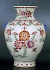 Old Chinese Famille Rose Vase Flower