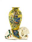 Old Japanese Kutani Porcelain Elephant Vase