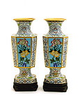 Pair of Chinese Cloisonne Vase Flower Marked