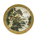 Chinese Famille Rose Plate Landscape Chirography Mk