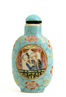 Early 20C Chinese Famille Rose Snuff Bottle Lady Mk