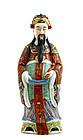 Chinese Famille Rose Fortune God Buddha Figure Mk