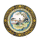 Early 20C Chinese Gilt Enamel Plate Court Lady