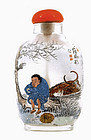 Chinese Hand Painted Glass Snuff Bottle Figure Sg