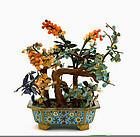 Chinese Hardstone Turquoise Cloisonne Tree Planter