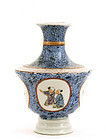 Chinese Famille Rose Blue & White Vase Children