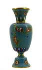 Late 19C Chinese Gilt Cloisonne Pedestal Vase