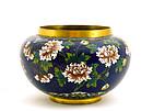 Chinese Cloisonne Bowl Chrysanthemum Sg Lao Tian Lee