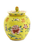 Chinese Famille Rose Yellow Ground Cover Jar