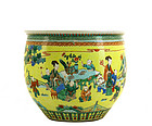 Chinese Famille Rose Jaune Porcelain Fish Bowl Mk