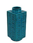 Early 20C Chinese Turquoise Porcelain Square Vase