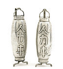 Japanese Sterling Silver Salt & Pepper Lantern