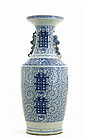 Chinese Blue & White Vase Chirography Fu Lion Ear
