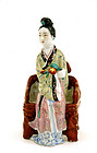 Early 20C Chinese Famille Rose Seated Lady Figure