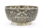 Early 20C Chinese Silver Dragon Reticulated Bowl Mk