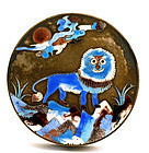 Early 20C Chinese Silver Enamel Dragon Lion Box Mk