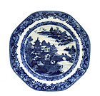 Late 19C Chinese Blue & White Nanking Soup Bowl